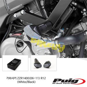 가와사키 ZZR1400(06-11) R12 퓨익 프레임 슬라이더 엔진가드 (White/Black)