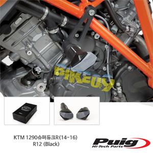 KTM 1290슈퍼듀크R(14-16) R12 퓨익 프레임 슬라이더 엔진가드 (Black)