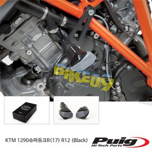KTM 1290슈퍼듀크R(17) R12 퓨익 프레임 슬라이더 엔진가드 (Black)