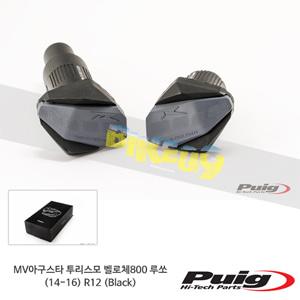 MV아구스타 투리스모 벨로체800 루쏘(14-16) R12 퓨익 프레임 슬라이더 엔진가드 (Black)