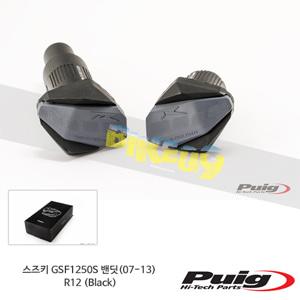 스즈키 GSF1250S 밴딧(07-13) R12 푸익 프레임 슬라이더 엔진가드 (Black)