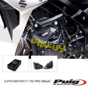 스즈키 GSR750(11-16) PRO 퓨익 프레임 슬라이더 엔진가드 (Black)