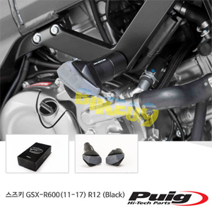 스즈키 GSX-R600(11-17) R12 퓨익 프레임 슬라이더 엔진가드 (Black)