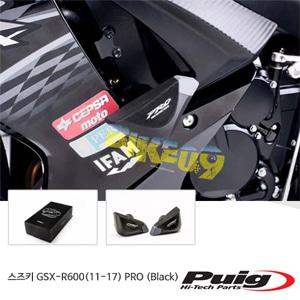 스즈키 GSX-R600(11-17) PRO 퓨익 프레임 슬라이더 엔진가드 (Black)