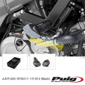 스즈키 GSX-R750(11-17) R12 퓨익 프레임 슬라이더 엔진가드 (Black)