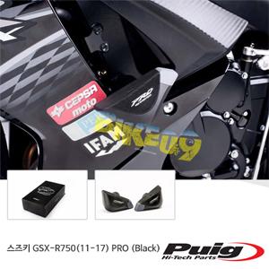 스즈키 GSX-R750(11-17) PRO 퓨익 프레임 슬라이더 엔진가드 (Black)