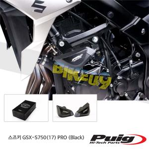 스즈키 GSX-S750(17) PRO 퓨익 프레임 슬라이더 엔진가드 (Black)