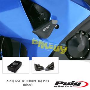 스즈키 GSX-R1000(09-16) PRO 퓨익 프레임 슬라이더 엔진가드 (Black)