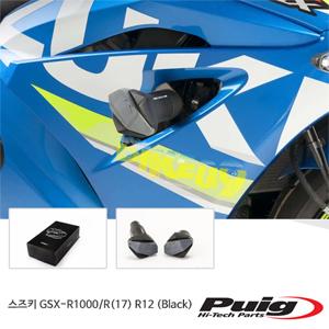 스즈키 GSX-R1000/R(17) R12 퓨익 프레임 슬라이더 엔진가드 (Black)