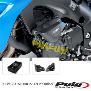 스즈키 GSX-S1000(15-17) PRO 퓨익 프레임 슬라이더 엔진가드 (Black)