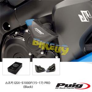 스즈키 GSX-S1000F(15-17) PRO 퓨익 프레임 슬라이더 엔진가드 (Black)