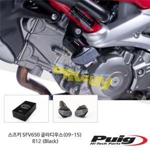 스즈키 SFV650 글라디우스(09-15) R12 퓨익 프레임 슬라이더 엔진가드 (Black)