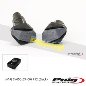 스즈키 SV650(03-06) R12 퓨익 프레임 슬라이더 엔진가드 (Black)