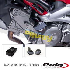 스즈키 SV650(16-17) R12 퓨익 프레임 슬라이더 엔진가드 (Black)