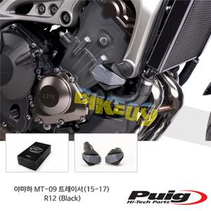 야먀하 MT-09 트레이서(15-17) R12 퓨익 프레임 슬라이더 엔진가드 (Black)