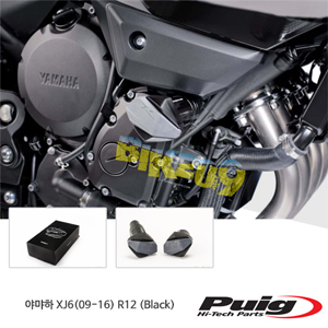 야먀하 XJ6(09-16) R12 퓨익 프레임 슬라이더 엔진가드 (Black)