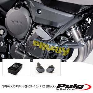 야먀하 XJ6 다이버전(09-16) R12 퓨익 프레임 슬라이더 엔진가드 (Black)