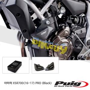 야먀하 XSR700(16-17) PRO 퓨익 프레임 슬라이더 엔진가드 (Black)