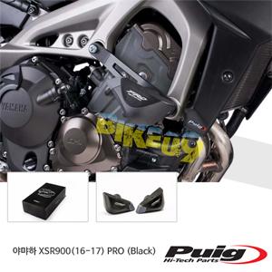 야먀하 XSR900(16-17) PRO 퓨익 프레임 슬라이더 엔진가드 (Black)