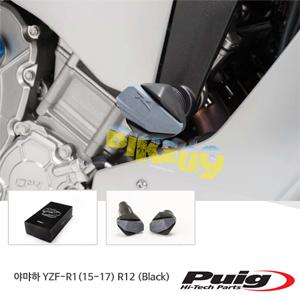 야먀하 YZF-R1(15-17) R12 퓨익 프레임 슬라이더 엔진가드 (Black)