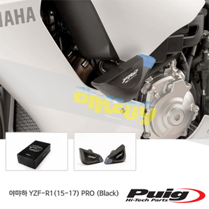 야먀하 YZF-R1(15-17) PRO 퓨익 프레임 슬라이더 엔진가드 (Black)