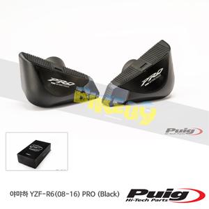 야먀하 YZF-R6(08-16) PRO 퓨익 프레임 슬라이더 엔진가드 (Black)