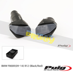 BMW F800R(09-14) R12 푸익 프레임 슬라이더 엔진가드 (Black/Red)