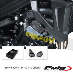 BMW F800R(15-17) R12 퓨익 프레임 슬라이더 엔진가드 (Black)