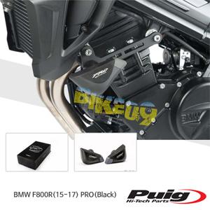 BMW F800R(15-17) PRO 퓨익 프레임 슬라이더 엔진가드 (Black)