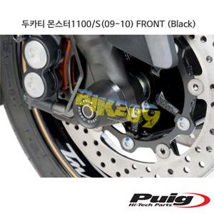 두카티 몬스터1100/S(09-10) FRONT 퓨익 알렉스 슬라이더 엔진가드 (Black)