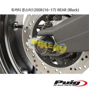 두카티 몬스터1200R(16-17) REAR 퓨익 알렉스 슬라이더 엔진가드 (Black)