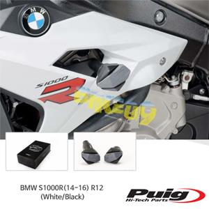 BMW S1000R(14-16) R12 푸익 프레임 슬라이더 엔진가드 (White/Black)