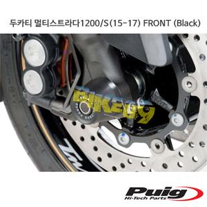 두카티 멀티스트라다1200/S(15-17) FRONT 퓨익 알렉스 슬라이더 엔진가드 (Black)
