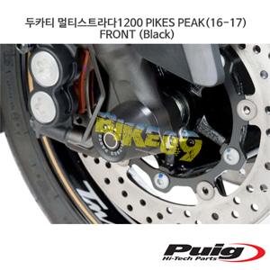두카티 멀티스트라다1200 PIKES PEAK(16-17) FRONT 퓨익 알렉스 슬라이더 엔진가드 (Black)