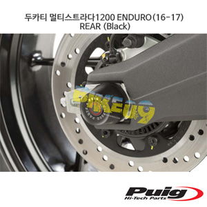 두카티 멀티스트라다1200 ENDURO(16-17) REAR 퓨익 알렉스 슬라이더 엔진가드 (Black)
