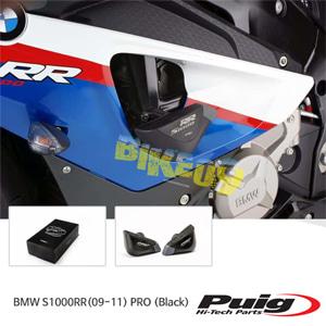 BMW S1000RR(09-11) PRO 퓨익 프레임 슬라이더 엔진가드 (Black)