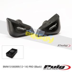 BMW S1000RR(12-14) PRO 퓨익 프레임 슬라이더 엔진가드 (Black)