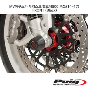 MV아구스타 투리스모 벨로체800 루쏘(14-17) FRONT 퓨익 알렉스 슬라이더 엔진가드 (Black)