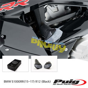 BMW S1000RR(15-17) R12 푸익 프레임 슬라이더 엔진가드 (Black)