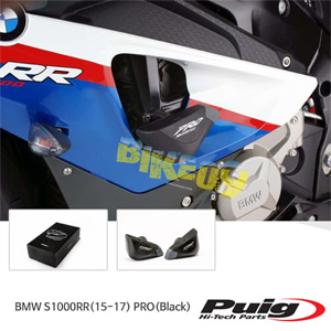BMW S1000RR(15-17) PRO 퓨익 프레임 슬라이더 엔진가드 (Black)