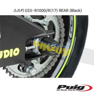 스즈키 GSX-R1000/R(17) REAR 퓨익 알렉스 슬라이더 엔진가드 (Black)