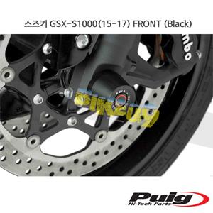 스즈키 GSX-S1000(15-17) FRONT 퓨익 알렉스 슬라이더 엔진가드 (Black)