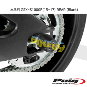 스즈키 GSX-S1000F(15-17) REAR 퓨익 알렉스 슬라이더 엔진가드 (Black)
