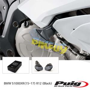 BMW S1000XR(15-17) R12 퓨익 프레임 슬라이더 엔진가드 (Black)