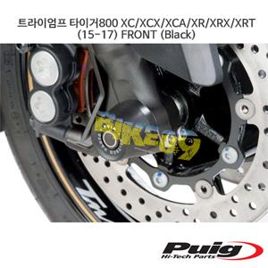 트라이엄프 타이거800 XC/XCX/XCA/XR/XRX/XRT(15-17) FRONT 퓨익 알렉스 슬라이더 엔진가드 (Black)