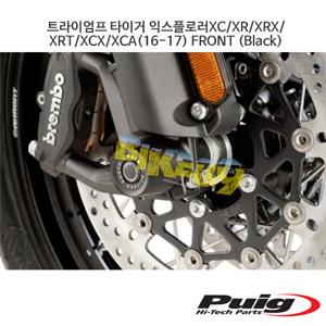 트라이엄프 타이거 익스플로러XC/XR/XRX/XRT/XCX/XCA(16-17) FRONT 퓨익 알렉스 슬라이더 엔진가드 (Black)