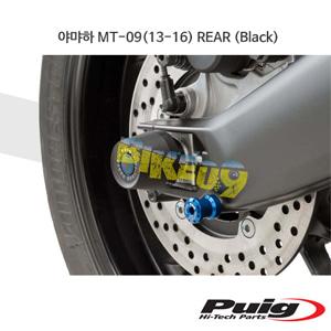 야먀하 MT-09(13-16) REAR 퓨익 알렉스 슬라이더 엔진가드 (Black)