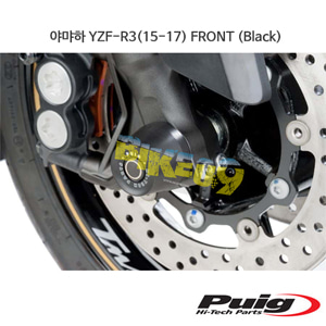 야먀하 YZF-R3(15-17) FRONT 푸익 알렉스 슬라이더 엔진가드 (Black)