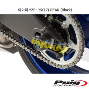 야먀하 YZF-R6(17) REAR 푸익 알렉스 슬라이더 엔진가드 (Black)