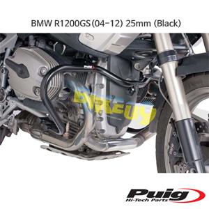 BMW R1200GS(04-12) 25mm 푸익 엔진가드 (Black)